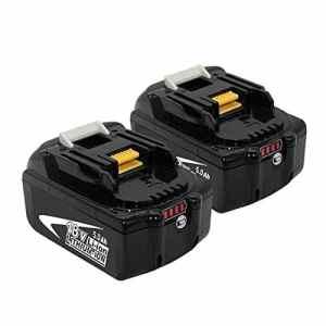 2X Forrat Batterie 18V 5ah pour Makita BL1850B BL1860B BL1860 BL1850 BL1840B BL1840 BL1830 LXT-400 Lithium Batterie avec indicateur
