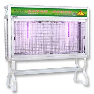 Incost Lampe Anti Moustiques Electrique Imperméable Efficace Appareil Anti Moustique/Insecte/Zapper Piège pour Extérieur