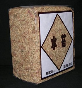 Sphaigne pour bonsai 40 l 500 g du Japon