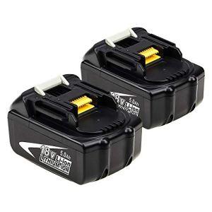 [2 PACKS] Powayup BL1850 18V 5.0Ah Lithium-ion Batterie de Remplacement pour Makita BL1850 BL1850B BL1860B BL1830 BL1840 BL1845 BL1835 LXT-400 194205-3 194204-5