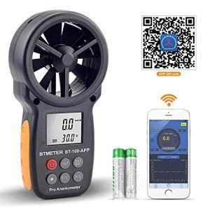 BTMETER Anémomètre Numérique de Vitesse du Vent de Poche, Bluetooth sans Fil à Palette Anémomètre Mètre pour Le Refroidissement Eolien, la Vitesse, Le Moniteur de Température BT-100APP