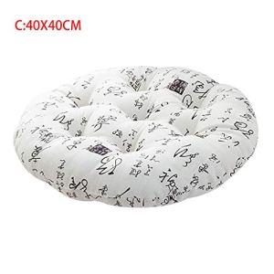 Wokee Confortable Coussins de siège, Jardin Cuisine Chaise Coussin 40CM-50x50cm, 45x45cm, 40X40CM (C)