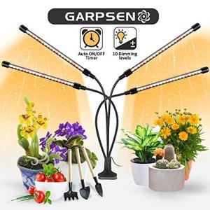 Garpsen Lampe pour Plantes, 2020 Nouvelle 80 LEDs 4 Heads Lampe de Croissance, Chronométrage AUTO – ON/OFF Lampe Led Horticole pour Semis, Succulentes, Orchidee(660nm/3000K/5000K)