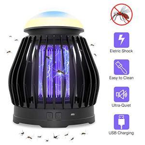 VITCOCO Lampe Anti Moustique, Moustique Tueur Lampe Exterieur Portable USB Rechargeable Hangable Tente Lumière, pour Interieur Jardin Camping