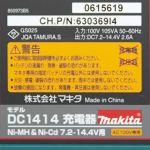 Makita 193864-0 Chargeur rapide 14,4 V CC
