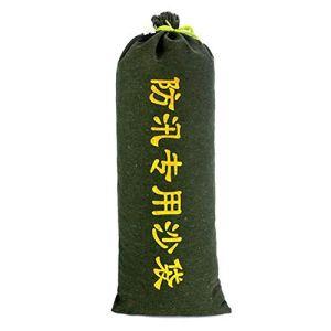 Suminer Lot de 5 sacs de sable en silicone pour protection contre le feu et les inondations