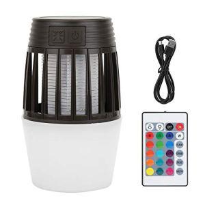 EECOO Tueur de Mouches et de moustiques ménagers, Tueur de moustiques électrique Rechargeable par USB avec veilleuse de Camping à LED, pour Cuisine, Chambre à Coucher