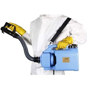 PinGPAI Machine de désinfection portable pour hôpitaux, maison, hôpitaux, jardin, grande surface de nettoyage 5 l
