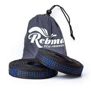 Rebma Products Sangles pour hamac XL – Lot de 2 Sangles pour Arbre de Camping et Sac de Transport – 6 m