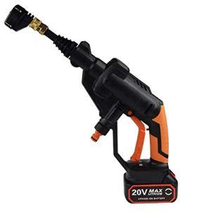 Zengqhui Lithium électrique à Haute Pression Voiture Rechargeable Lave-Laveur de Voiture Gun pour arroser Les Fleurs pelouse et Jardin (Couleur : Orange, Size : One Size)