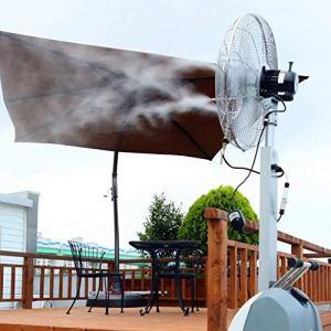 BRUMEO Ventilateur brumisateur Cool