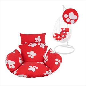 Coussin de rechange pour fauteuil suspendu Swing Chair Nest Motif pattes de chien (3011)