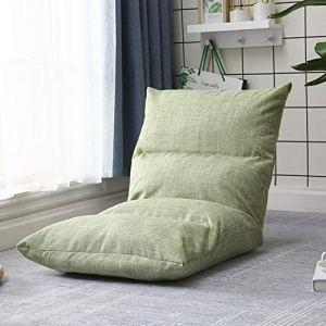 DOOT Lin Lit De Chaise De Salon,Multifonction Canapé Paresseux Couché Pliable,Intérieur Réglable Chaise D'étage,Tatami Chaise Rembourrée Balcon Coussin De Plancher-Vert