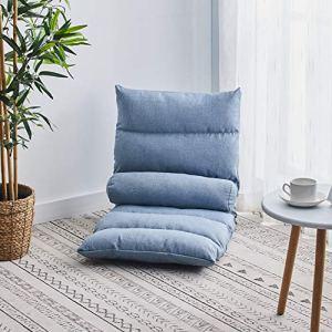 DOOT Multifonction Canapé Paresseux,Ménage Réglable Chaise Lazy Sofa Rembourré Épaissir Hiver Coussin De Plancher De Balcon Chaise Longue-Bleu 6