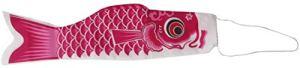 jouet Toy Japonais Windsock Carpe Drapeau Koinobori Sailfish Vent Streamer Rose Faire des Exercices