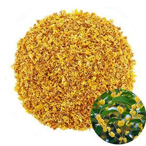 TooGet Parfumée Osmanthus Fragrans Herbe Feuilles de Thé en Vrac 100% de Fleurs Séchées Osmanthus Naturel Tisane de Qualité Supérieure – 60g