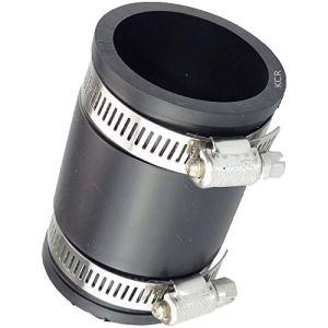 Manchon flexible de 40 à 250 mm, diamètre : 160 mm.