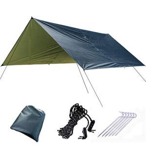 GLJMTY Toile d 'auvent Protection UV Camping extérieur imperméable pour la fête sur la Plage (3 * 3 mètres)