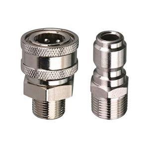Kit adaptateur à connexion rapide pour nettoyeur haute pression, filetage mâle 9,5 mm, 5000 PSI 1# 3/8» Quick Connect Kit -Male