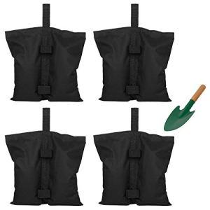 Lyneun Sable Gazebo Paquet de 4 Poids Lourd Sacs lestés qualité Industrielle matériauDouble Couture 600D Oxford Poids pour Les Jambes tentes Pare-Soleil Parasol Pop Up