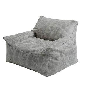 Chaise de sol Canapé Siège Paresseux En Particules Rétro Chaise De Lecture for Balcon De Salle D'étude Couleur: (gris) (brun) 90x80x80cm mwsoz (Color : A)
