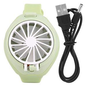 chengong 【Spécial Nouvel an 2021】 Sangle de Poignet Mini Ventilateur Exquis en Forme de Montre, Ventilateur électrique Doux, Chargement USB pour Enfants Adultes Camping Voyage en Plein air(Green)