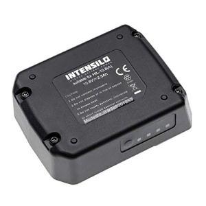 INTENSILO Batterie compatible avec Hilti SF 2-A12, SF 2H-A12, SFD 2-A12, SFE 2-A12, SID 2-A12 outil électrique (2000mAh Li-ion 10,8V)
