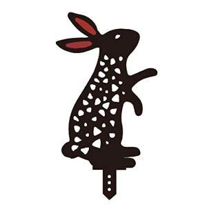 TAOBEGJ Jardin Lapin Yard Art extérieur Ornement, Yard Art Signe évider Forme Animale décor arrière-Cour pelouse piquets Ground Plug Sculpture Creative Style Pastoral,B