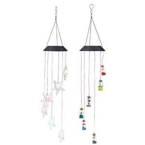 Carillon éolien à LED à énergie solaire pour extérieur – Lampe à suspendre – Couleur changeante – Décoration de jardin ou de terrasse