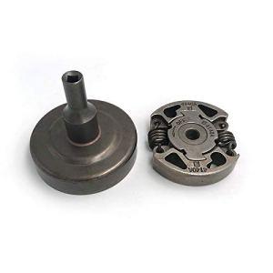 FICI Accessoires de Tondeuse à Gazon Kit de Tambour d'embrayage pour FS38 FS40 FS45 FS46 FS50 FS55 FS56 FS70 débroussailleuse Tondeuse à Gazon Strimmer pièces de Rechange