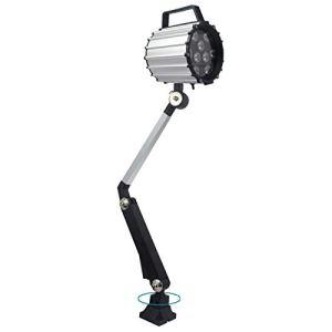Lampe à LED 7w / 9w Lampe de Travail de Machine en Alliage D'aluminium 110-220 (v) Projecteur de Bras Col de Cygne Réglable pour Machines-Outils Et Tour,7W
