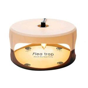 Lampe Flea Fly Trap Tueur Round Installation simple colle Disques meilleur contrôle phytosanitaire pour maison, fournitures de jardinage