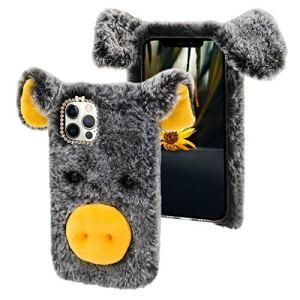 CESTOR Fourrure Coque pour iPod Touch 7/6/5,Mignon 3D Porc Animal Velu Peluche Étui de Protection Hiver Chaud Souple Silicone TPU Anti-Choc Housse avec Brillant Strass,Gris