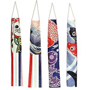 PRETYZOOM 4 Pièces Japonais Carpe Manche à Vent Poisson Drapeau Cerf-Volant Koinobori Décor Suspendu pour Japonais Sushi Bar Izakaya Chambre