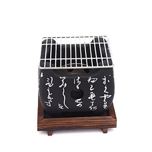 Henreal Réchaud portable pour barbecue – Caractère créatif – Four à charbon de bois – Lavable et amovible – Rond – Barbecue japonais avec grille métallique et base pour la maison et le camping