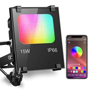 iLC RGBW Projecteur LED Exterieur 15W contrôlé par smartphone, Intelligente RGB Spot LED de Couleur, IP66 Etanche, 20 Modes 16 millions Couleurs,Puissant LED Projecteur Multicolore