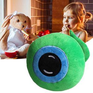 Peluche 22 cm en forme de globes oculaires – Décoration durable et confortable – Yeux verts