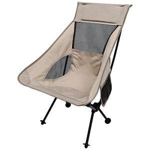Happyyami Camping Chaise Pliante Chaise Longue Chaise en Alliage D' Aluminium Chaise De Loisirs Portable Stable Confortable Chaise Pliante pour La Pêche De Plage Pique- Nique Randonnée Beige