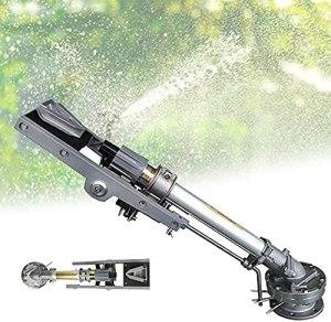 TYSJL Pistolet de pulvérisateur à Bascule en métal d'irrigation, avec Quatre buse, Rotation Automatique à 360 °, portée de 16~26 m, pour arroser des Plantes ou des pelouses (Color : 0, Size : 0)