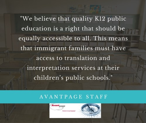 Latino Education in Public Schools