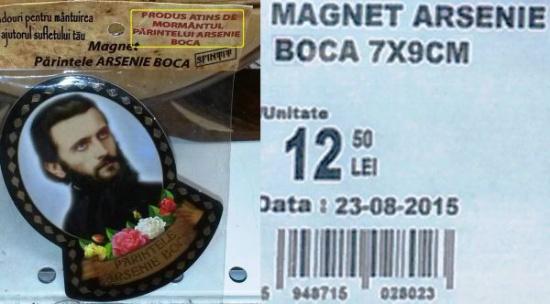 boca_supermarket