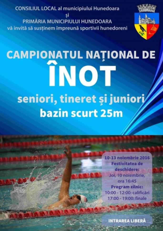 afis-2016-cn-inot