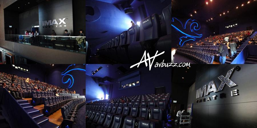 UA-ISQUARE (IMAX影院)