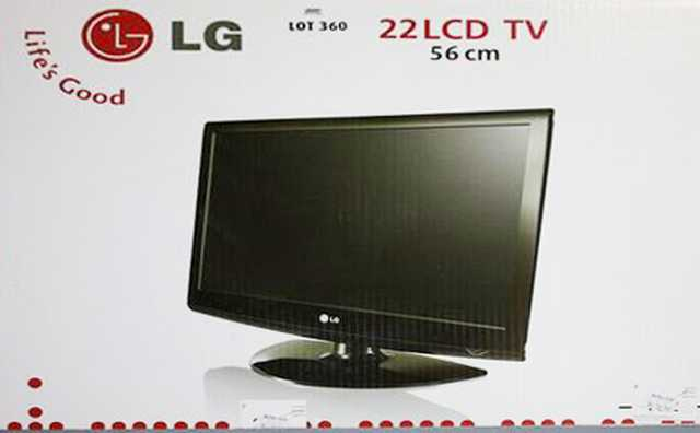 televiseur lcd lg 22lg3050 za 22 pouces 56 cm 169 resolution 1680 x 1050 temps de reponse 5 ms taux