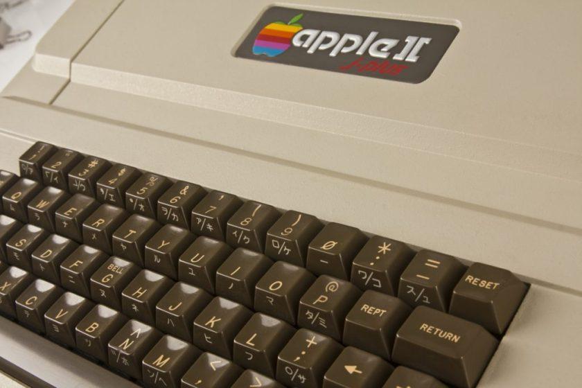 Apple II J-Plus (Jonathanzufi)