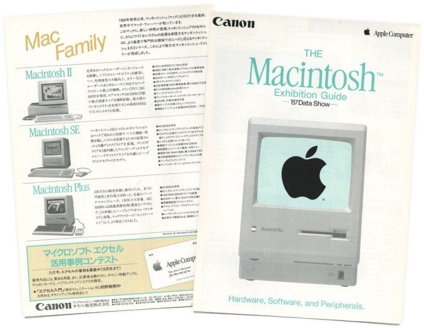 Brochure Apple Canon Japon