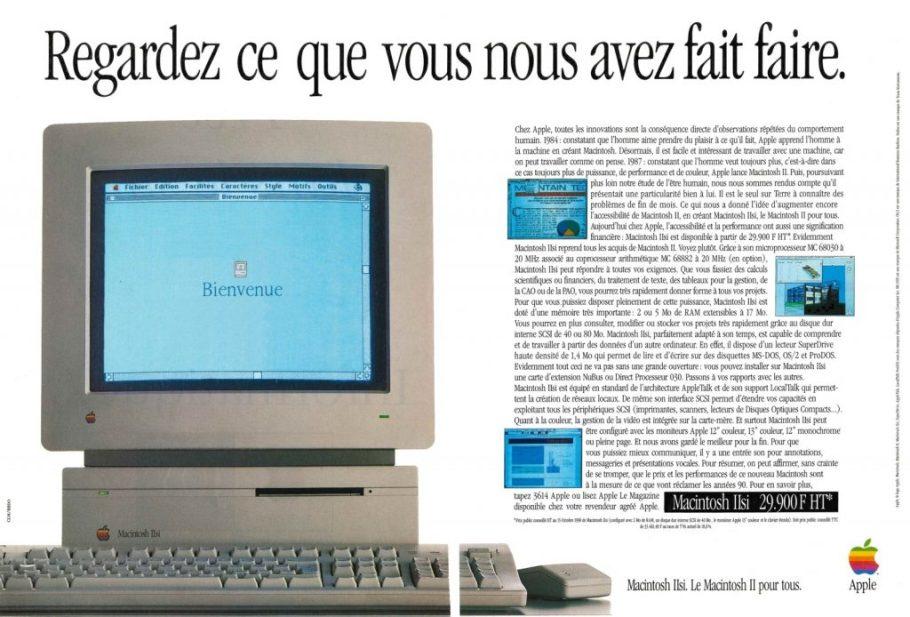 Publicité - Regardez ce que vous nous avez fait faire - Macintosh IIsi