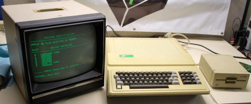 Apple II clone OS-21