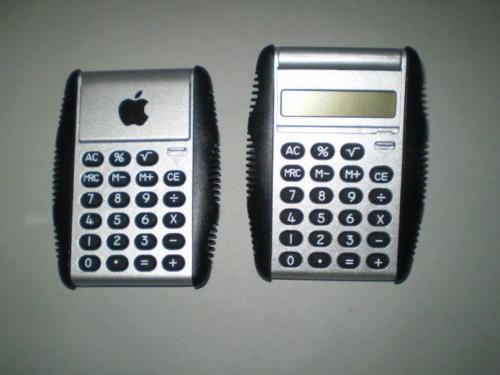 Calculette Apple