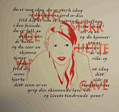 """Bas Vlam, """"Blossoming Youth"""", kalligrafie op handgeschept papier, 40 x 40 cm."""